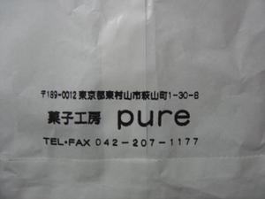 Dsc07649