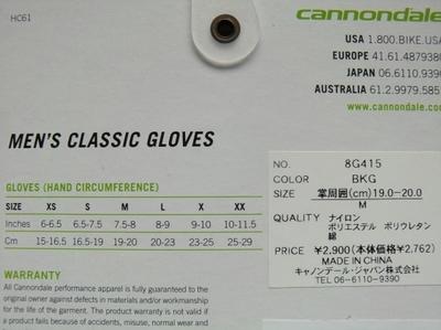 Cimg7666