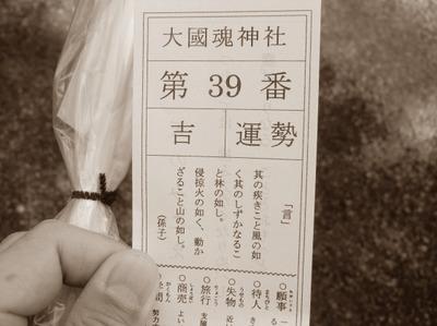 Cimg3029